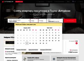 gorno-altaysk.sutochno.ru