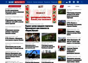gornovosti.ru