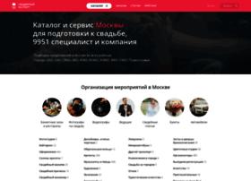 gornozavodsk.unassvadba.ru