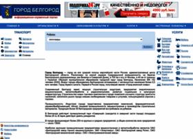 gorod-belgorod.ru