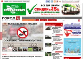 gorod-che.ru