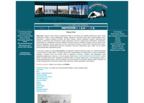 gorod-kiev.com