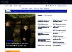gorod.amur.info