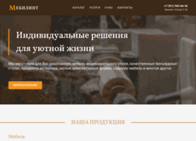 goroda23.ru