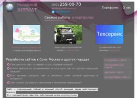 gorodformat.ru