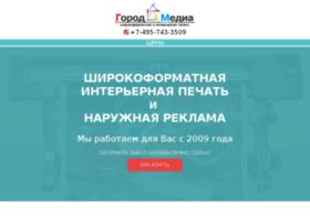 gorodmedia.com