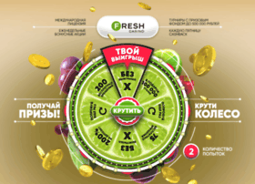 gorodneftekumsk.ru