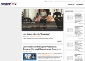 gorodok.com