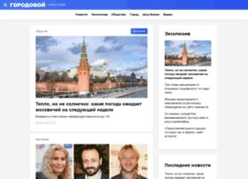 gorodovoy.spb.ru