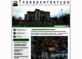 gorodufa.ru