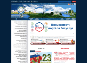 gorono-ozersk.ru
