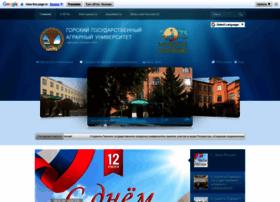gorskigau.ru