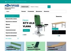 gorskoe.ru