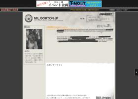 gorton.militaryblog.jp