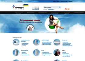 gorvozduh.com.ua