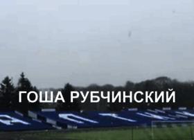 gosharubchinskiy.com
