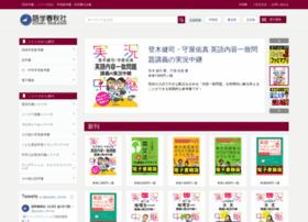 goshun.com