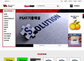 gosi4989.com
