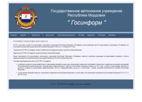 gosinform.ru