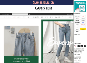 gosister.co.kr