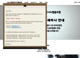 goskyroad.com