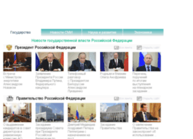 gosmedia.ru