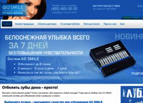 gosmile.ru