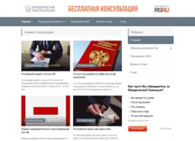 gosmnenie.ru