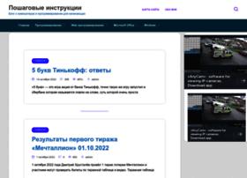 gospodaretsva.com