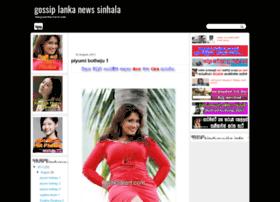 gossip-lanka-news-sinhala.blogspot.com