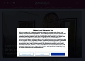 gossip-tv.gr