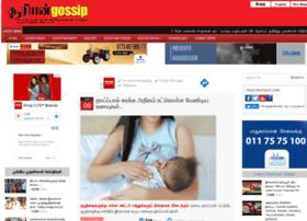 gossip.sooriyanfm.lk