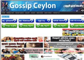gossipceylon.info