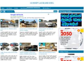 gossiplankamodel.info
