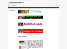 gossiplankanews7.blogspot.com