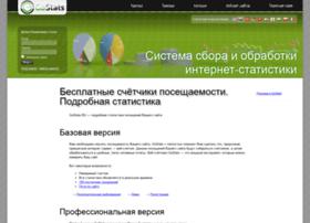 gostats.ru