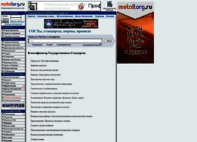 gostbank.metaltorg.ru