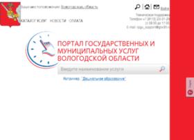 gosuslugi35.ru
