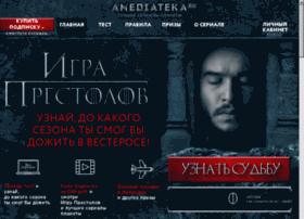 got6.amediateka.ru