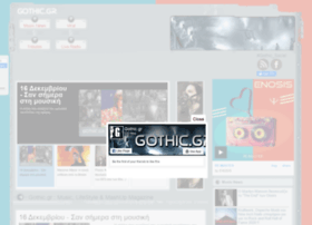 gothic.gr