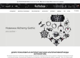gothshop.org