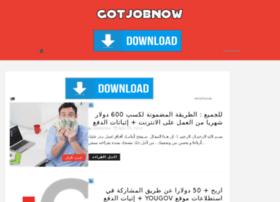 gotjobnow.com