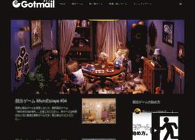 gotmail.jp