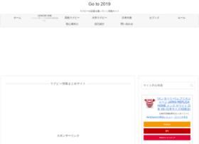 goto2019.com