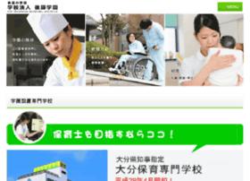 gotogakuen.ac.jp