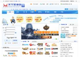 gotogame.com.cn