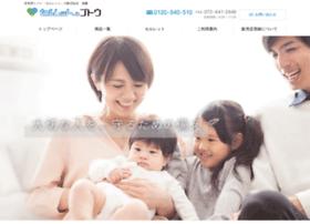 gotonet.co.jp