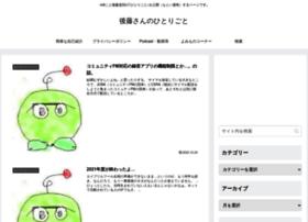 gotosan.jp