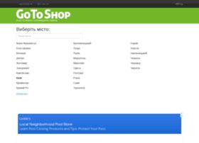 gotoshop.net.ua