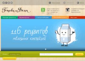 gotovimdoma.ru